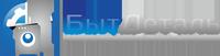 Ролик-ножка для хол-ка Атлант 331331103700 купить с доставкой в Воронеже | Бытдеталь